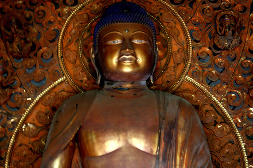 an analysis of the buddhism founded by siddharta gautama The life of siddhartha gautama dr c george boeree shippensburg university siddhartha finally understood the answer to the question of suffering and became the buddha siddhartha, now the buddha, remained seated under the tree.